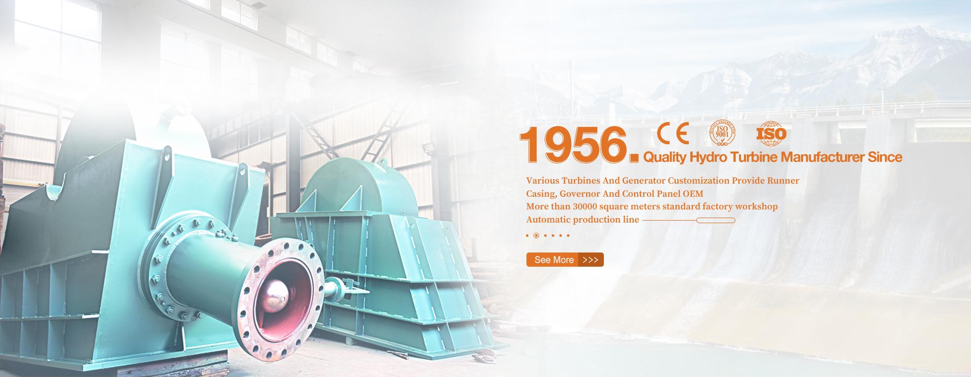 Water Turbine,Hydro Turbine Generator,Hydroelectric Turbine Generator Manufacturer Forster